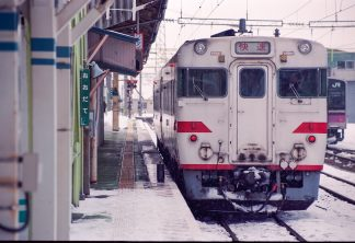 JR花輪線・大館駅・快速「八幡平」(秋田県:1997年2月)
