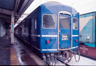 JR奥羽本線・弘前駅・寝台特急「日本海」(青森県:1997年2月)