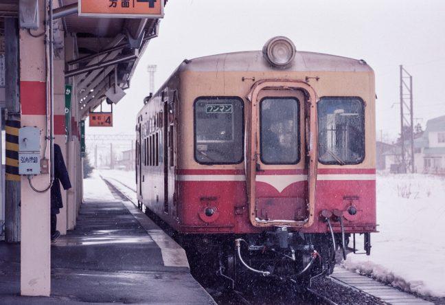 弘南鉄道・黒石線・川部駅(青森県:1997年2月)