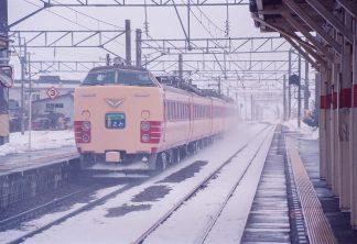 JR奥羽本線・川部駅・特急「たざわ」(青森県:1997年2月)
