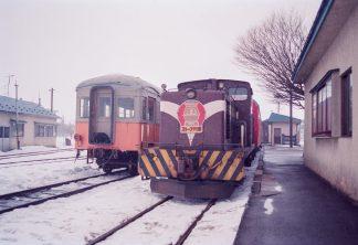 津軽鉄道・五所川原駅・ストーブ列車(青森県:1997年2月)