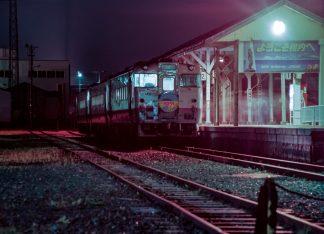 JR宗谷本線・稚内駅・急行「サロベツ」(北海道:1997年8月)