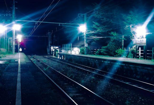 構内の照明に照らされる寂寞境・小和田駅に一人降り立った