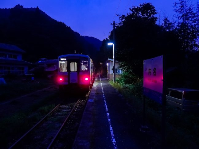JR芸備線・内名駅(広島県:2015年8月)
