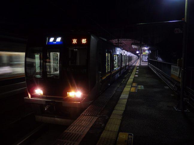 中国地方への旅立ちの一夜目を武田尾駅で過ごす