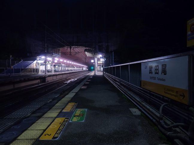 JR福知山線・武田尾駅(兵庫県:2015年9月)