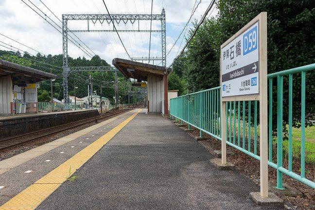 伊勢石橋駅は里山の田園地帯にある長閑な無人駅