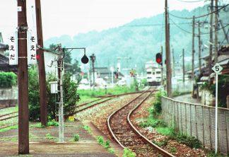 JR日田彦山線・添田駅(福岡県:1998年6月)