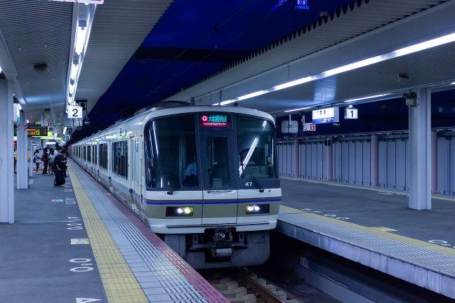 大和路快速に乗車して一路大阪へ