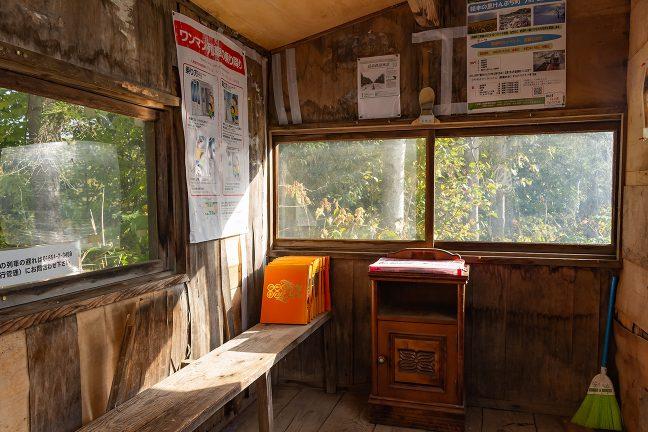 オンボロに見えた待合室も、室内は、小綺麗に整理されてホッと落ち着く