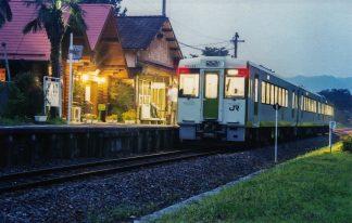JR水郡線・袋田駅(茨城県:1998年8月)