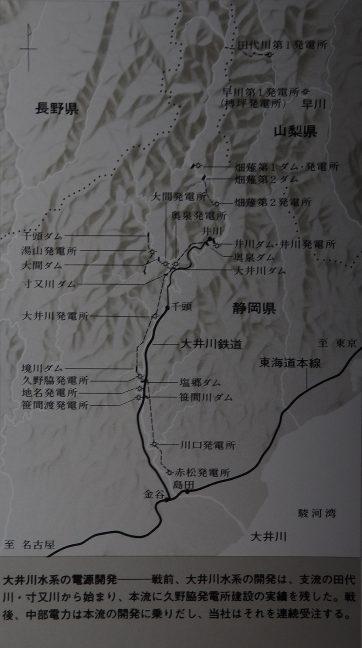 引用図:間組百年史