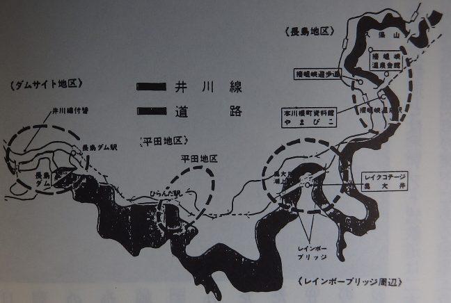 引用図:本川根町史