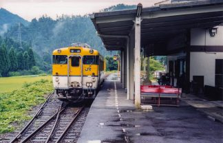 JR可部線・三段峡駅(広島県:2000年8月)