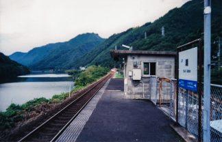 JR三江線・潮駅(島根県:2000年8月)