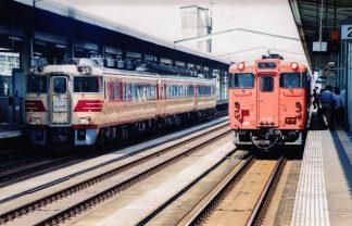 JR山陰本線・鳥取駅(鳥取県:2000年8月)