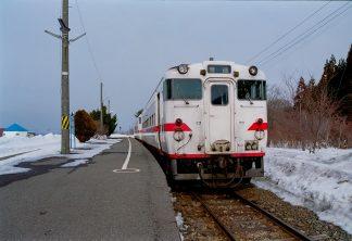 JR津軽線・三厩駅(青森県:2001年1月)