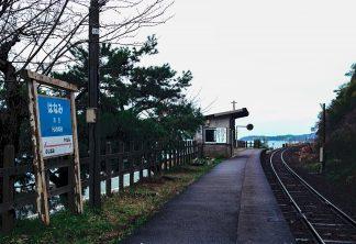 のと鉄道能登線・波並駅(石川県:2001年3月)
