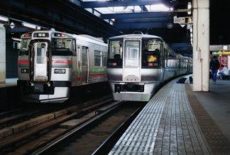 JR函館本線・札幌駅・特急「スーパーホワイトアロー」(北海道:2001年6月)