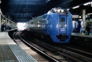 JR函館本線・札幌駅・特急「スーパー北斗」(北海道:2001年6月)
