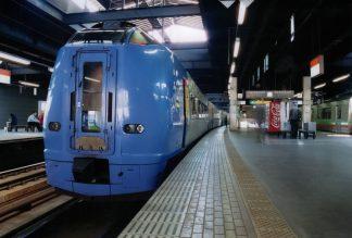 JR函館本線・札幌駅・特急「スーパー宗谷」(北海道:2001年6月)
