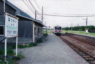 JR宗谷本線・抜海駅(北海道:2001年6月)