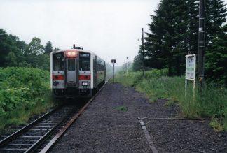 JR宗谷本線・芦川駅(廃駅)(北海道:2001年6月)