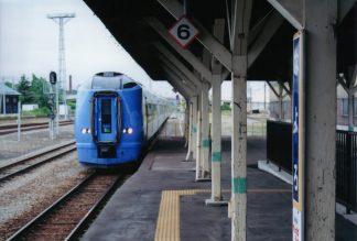 JR宗谷本線・名寄駅・特急「スーパー宗谷」(北海道:2001年6月)
