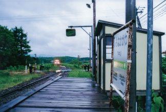 JR宗谷本線・下中川駅(廃駅)(北海道:2001年6月)