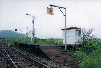 JR宗谷本線・糠南駅(北海道:2001年6月)