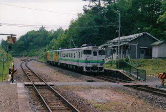 JR宗谷本線・塩狩駅(北海道:2001年6月)