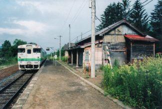JR石北本線・天幕駅(廃駅)(北海道:2001年6月)