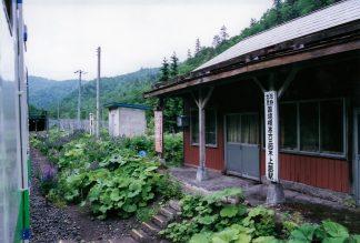 JR石北本線・上越信号場(北海道:2001年6月)