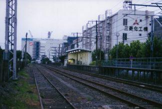 JR鶴見線・大川駅(神奈川県:2001年7月)