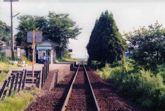 JR氷見線・越中国分駅(富山県:2001年8月)