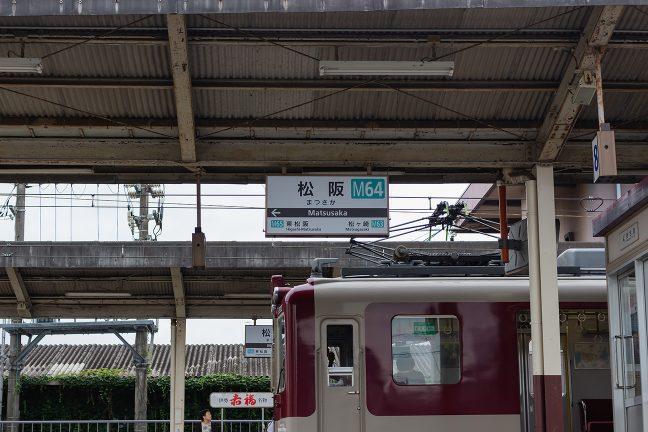 駅前から駅名標を撮影