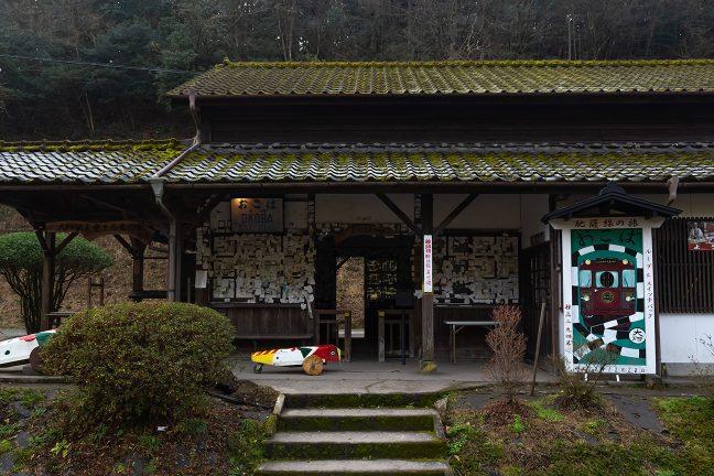 駅舎の壁は来訪者の名刺などで埋め尽くされている