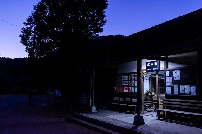 JR肥薩線・真幸駅(宮崎県:2016年12月)