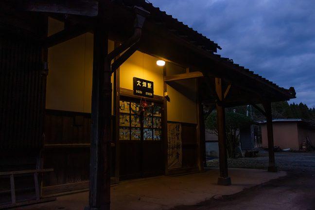 温かい色合いの明かりが灯り始めた大畑駅舎