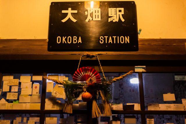 訪れる者が居ない旅情駅も新年の装い