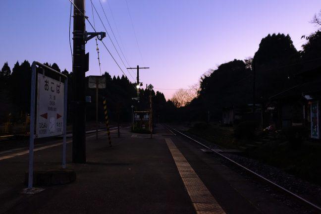 まだ明けやらぬ大畑駅を後に旅立った