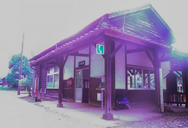 久し振りに訪れた大畑駅は、以前と変わらぬ佇まいで旅人を迎えてくれた