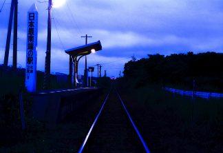 JR指宿枕崎線・西大山駅(鹿児島県:1999年8月)