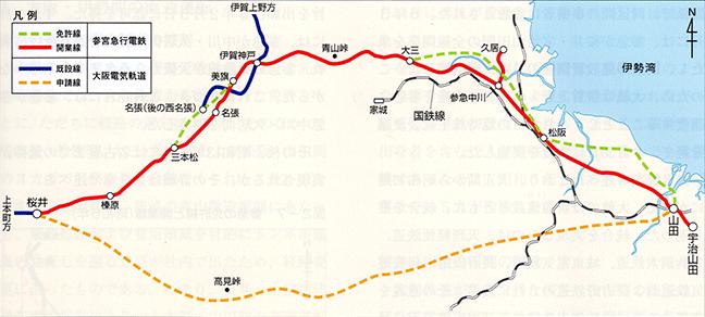 引用図:桜井・宇治山田間の路線図「近畿日本鉄道 100年のあゆみ・近畿日本鉄道・2010年」