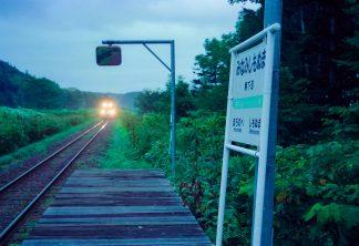 JR宗谷本線・南下沼駅(北海道:2001年8月)