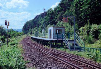 JR宗谷本線・智北駅(北海道:2001年8月)