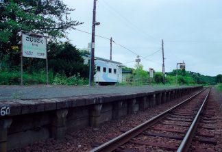 JR釧網本線・五十石駅(北海道:2001年8月)