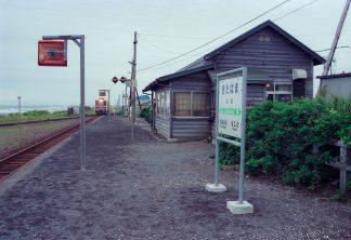 JR釧網本線・北浜駅(北海道:2001年8月)
