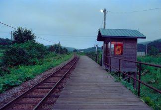 ちほく高原鉄道・分線駅(北海道:2001年8月)