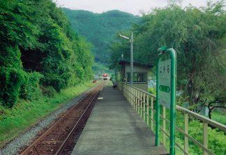 JR岩泉線・二升石駅(岩手県:2001年8月)